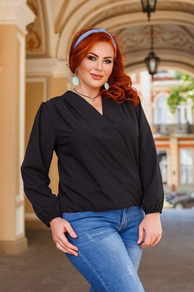 Женщина в черной блузе. /Фото: selcdn.fedsp.com