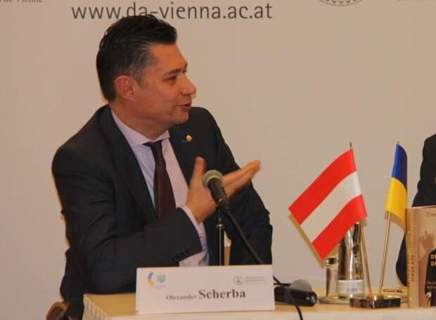 Украина пригрозила австрийцам санкциями за театр в Севастополе