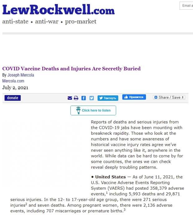 Скриншот: lewrockwell.com