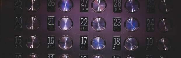 Конкурс по приобретению лифтов для многоэтажек Актау состоялся