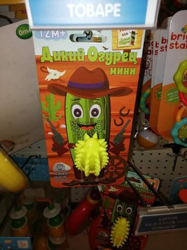 20 детских игрушек, от которых лучше оградить малышей дети, игрушки, кукла, магазин, прикол, страх, юмор