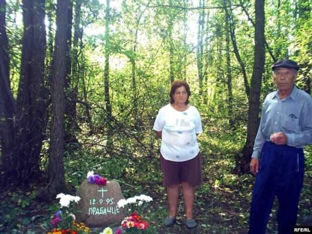 Смертельный кубок: как белорусские военные убили аэронавтов изСША