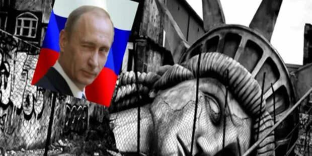 Saker Analytics: Можно ли сдержать США?