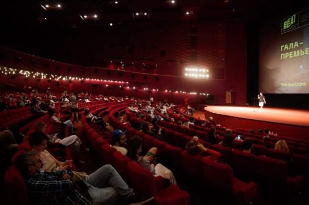 В кинотеатре на Нелидовской бесплатно покажут фильмы вековой давности