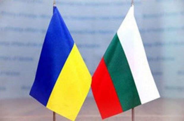 Проблемы болгар, проживающих на территории Украины