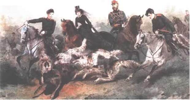 Семья Александра Второго на псовой охоте. М. Зичи