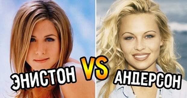 Бью твою Энистон своей секси Хайек! В Сети разгорелся нешуточный спор о самых горячих звездах 90-х.