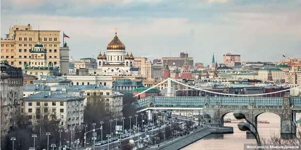 Власти Москвы не согласовали акции 21 апреля и 1 мая. Фото: М. Денисов, mos.ru