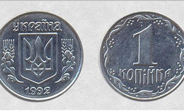 Самые дорогие монеты Украины: 2 копейки из 90-х могут стоить тысячи долларов