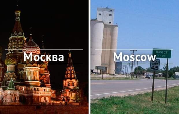 1. Москва  география, москва, ссср, факты