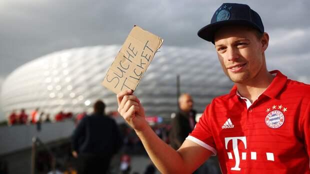 «Бавария» со следующего сезона отказывается от реализации бумажных билетов