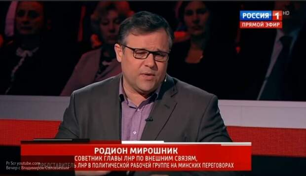 Кравчук устроил скандал Грызлову на заседании по Донбассу