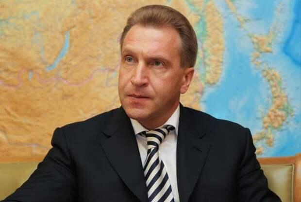 Шувалов Игорь Иванович... кто он и как пришел во власть....
