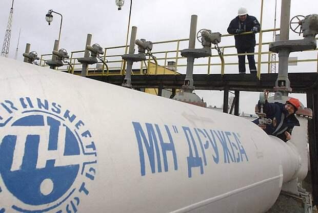 нефть нефтпровод Дружба