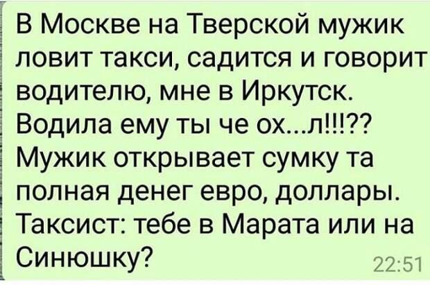С утра в одесском дворе на асфальте появилась надпись: «Все мужики сволочи!»