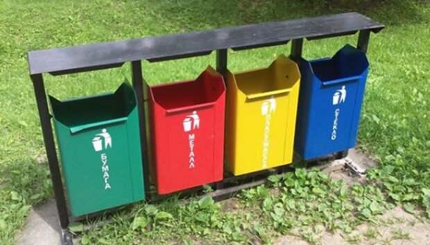 Воробьев поручил предоставить жителям конкретную информацию по раздельному сбору мусора
