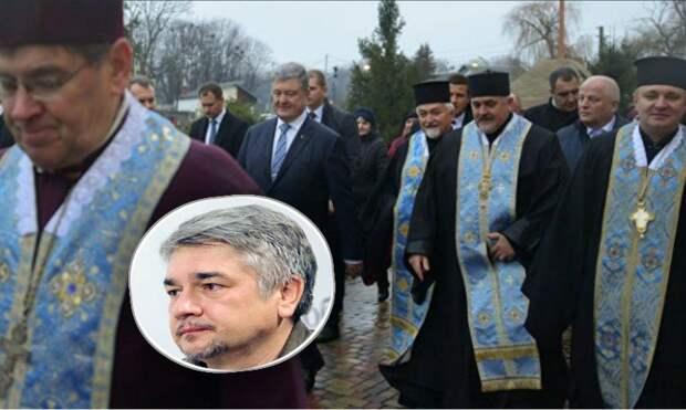 Ростислав Ищенко: Чисто украинская парадигма. Воровской съезд и раскол в законе