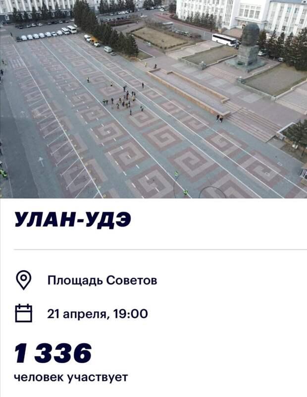 «Полмиллиона за Навального» на примере Благовещенска