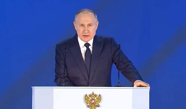 Путин в президентском послании поддержал предложения ЕР о помощи регионам