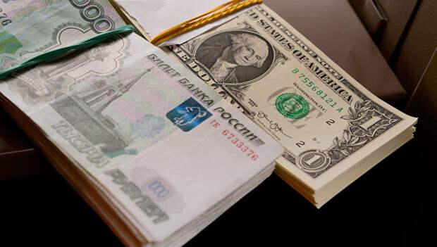 Эксперты спрогнозировали последствия отказа от доллара для России
