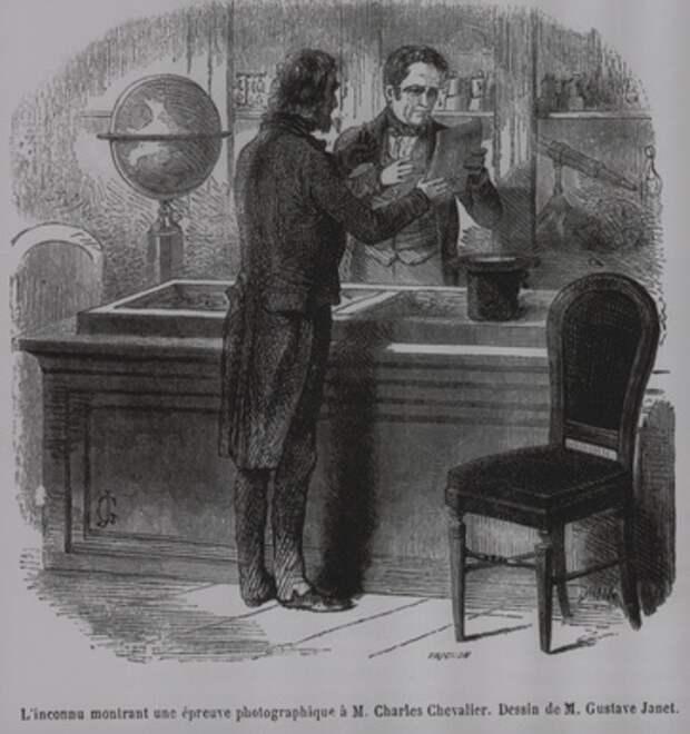 Неизвестный автор. «Незнакомец». Гравюра на дереве, 1853 год