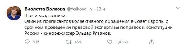 Необъяснимо, но факт: умерший Эльдар Рязанов подписал открытое обращение либералов