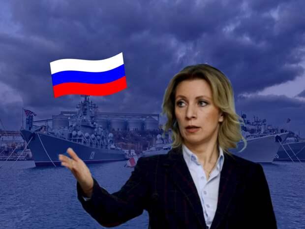 В МИД России ответили на протесты США по поводу подготовки военных баз на Кубе