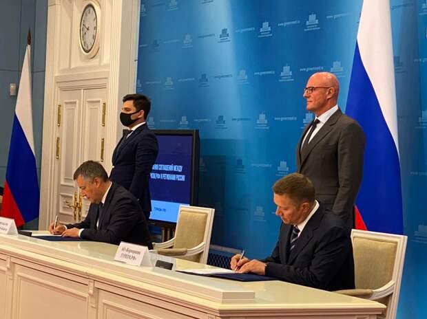 Власти Приангарья заключили соглашение с Корпорацией «Туризм.РФ»
