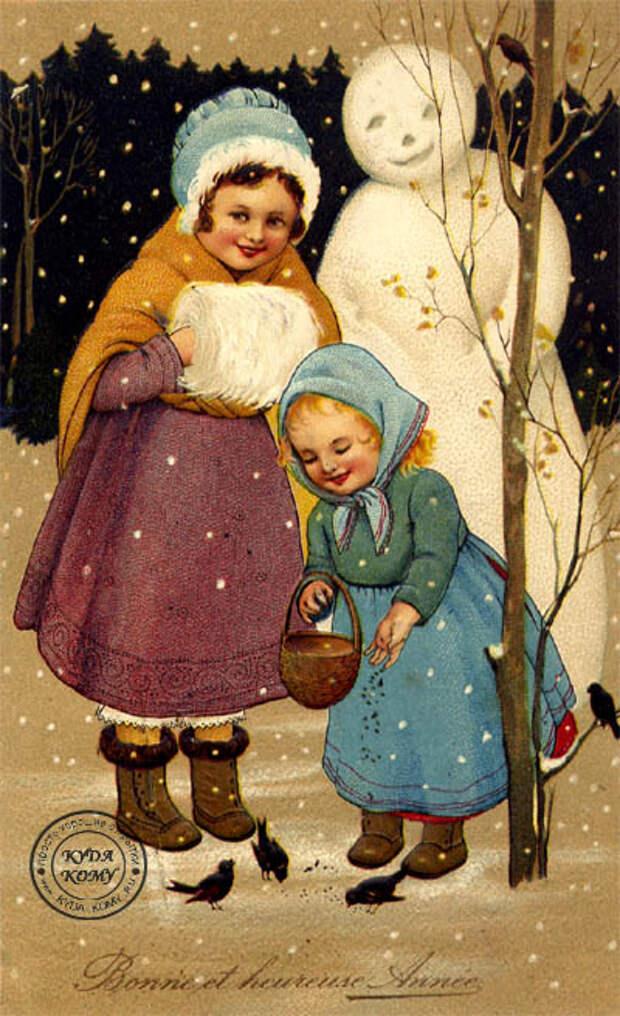 Французская открытка Bonne Annee
