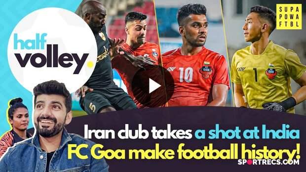 FC Goa scripts HISTORY again! Persepolis takes a cheap dig at India!   | Half Volley Ep. 56