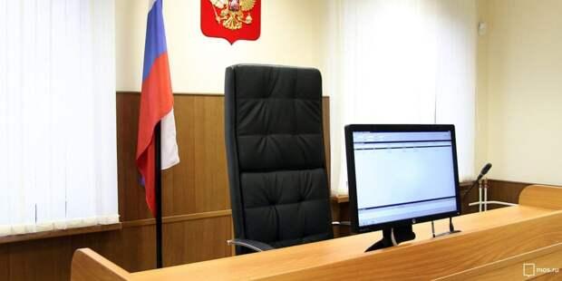 Хорошёвский суд эвакуирован из-за сообщений об угрозе взрыва