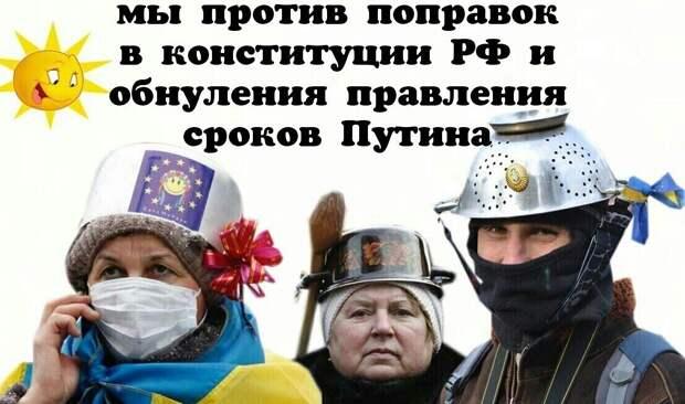 Диванным революционерам от сторонника Путина.