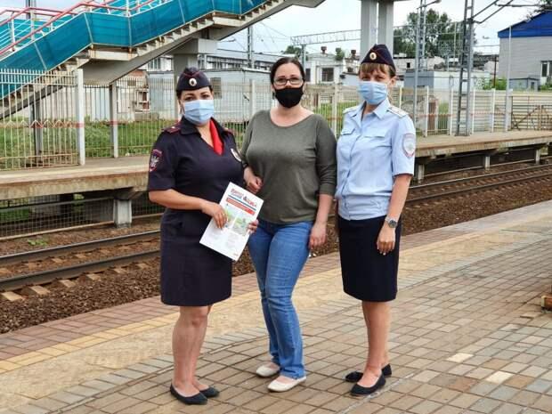 На станции «Лосиноостровская» прошел рейд по безопасности