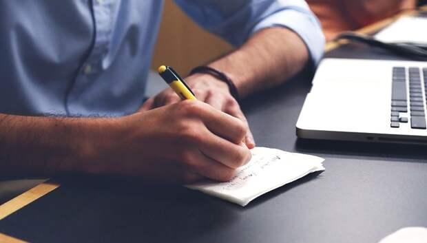 Бизнесменов Подольска приглашают поучаствовать в вебинаре «МОЭСК» в четверг