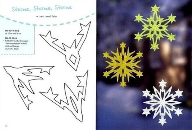 Новогодние снежинки. Много! Вырезаем и украшаем свой дом