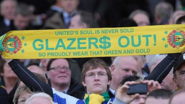 Невилл: «Глейзерам больше нет места в Манчестере»