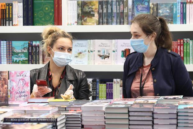 Россияне назвали пять самых переоценённых книг