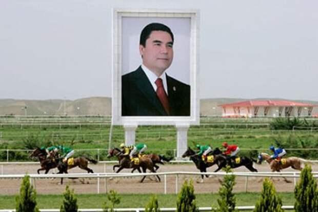 Как живут люди Туркмении в 2020 году