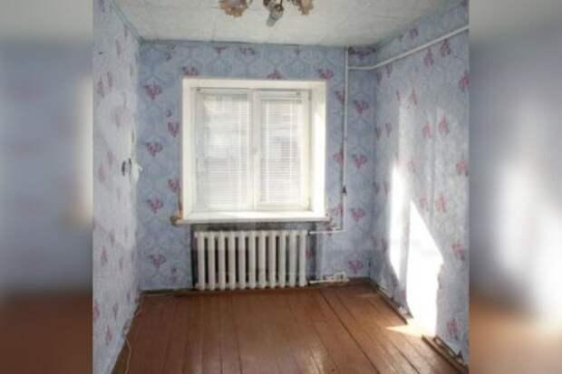 В Подмосковье выставили на продажу самую маленькую квартиру в стране