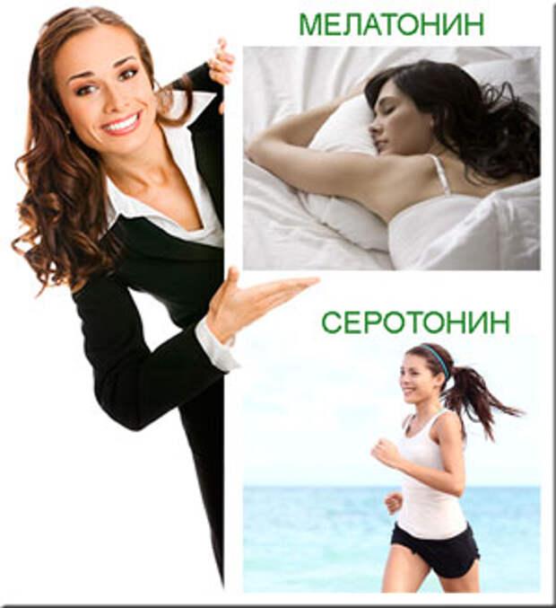 Как гормон мелатонин влияет на здоровье