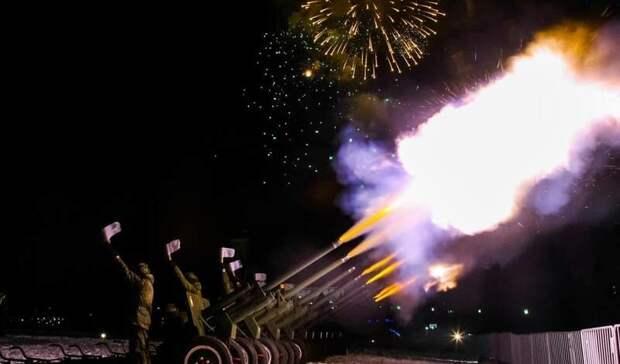 В честь Дня защитника Отечества в Ростове прогремели 30 артиллерийских залпов