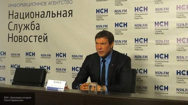 Царев спрогнозировал действия России в случае отказа Украины выполнять «Минск-2»