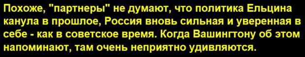 Требования России к военным США покинуть часть акватории Черного моря на неопределенный срок прокомментировал Сатановский