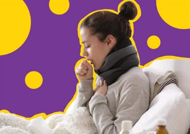 Жизнь без кашля: как избавиться от неприятного симптома