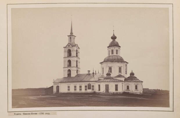 Hramy-goroda-Uglicha-v-starinnyh-foto 6