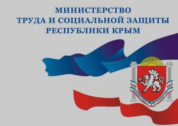 Крымские чиновники поглумились над жертвой фашистов