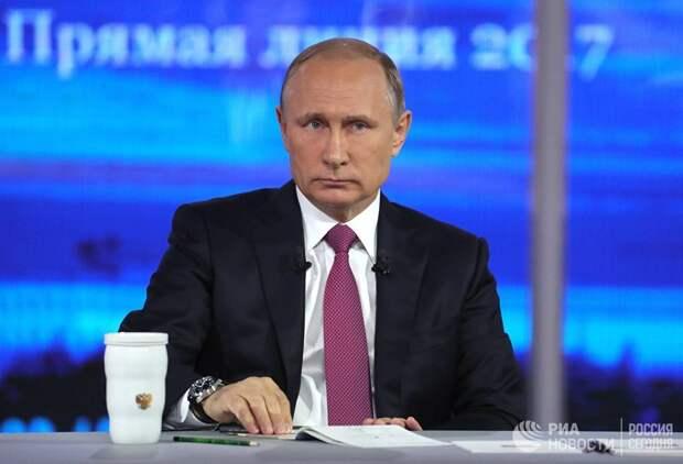 Рейтинг доверия Путину.