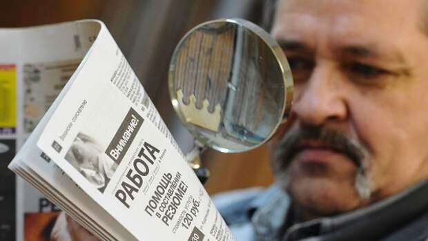 Всё! Госдума приняла законопроект о пенсионной реформе в первом чтении