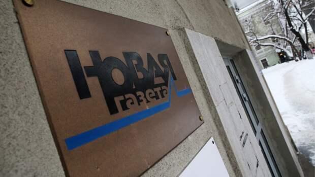 Редактор «Новой газеты» продал доверие читателей за доллары Ходорковского