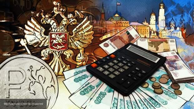 Эксперт оценил вероятность начисления 10 тысяч рублей семьям с детьми